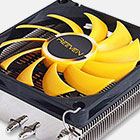 Quiet Low profile CPU Fan and heatsink